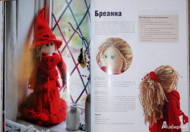Ведьмы куклы своими руками