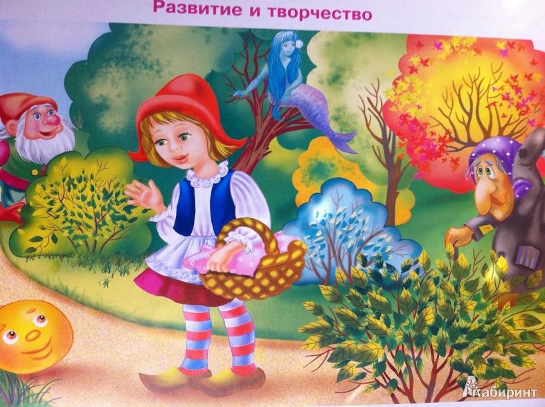 Иллюстрация 1 из 2 для Беседы по картинкам. Я расту - Лариса Фесюкова | Лабиринт - книги. Источник: Алферова Мария Александровна