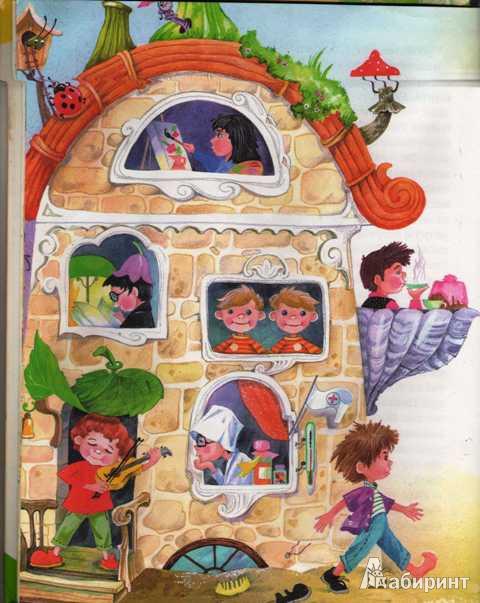 Иллюстрация 1 из 11 для Приключения  Незнайки и его друзей - Николай Носов | Лабиринт - книги. Источник: Миланья78