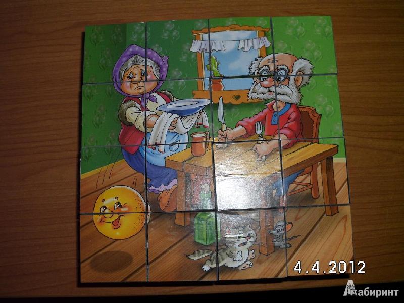 Иллюстрация 1 из 3 для Кубики. Колобок | Лабиринт - игрушки. Источник: Мама  Александра
