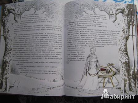 Иллюстрация 21 из 24 для Сказки - Ханс Андерсен   Лабиринт - книги. Источник: Notaben