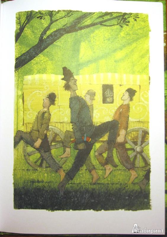 Иллюстрация 38 из 41 для Баллады о Робин Гуде | Лабиринт - книги. Источник: Velena