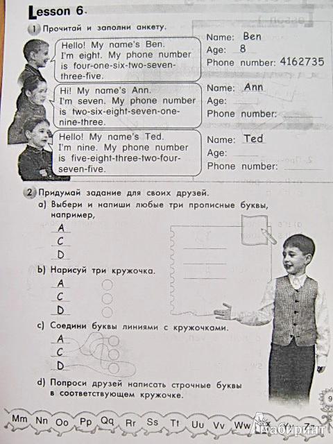 Millie 2 класс ответы на тетрадь готовые задания