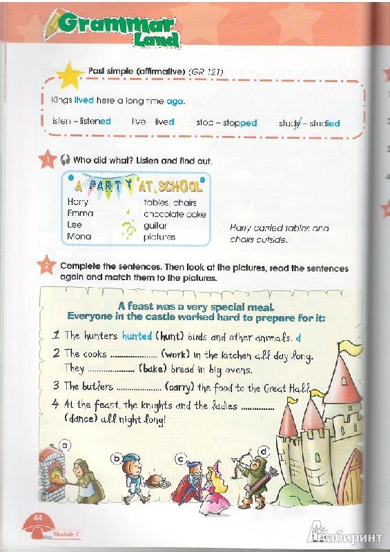 английский язык 4 класс баранова дули учебник