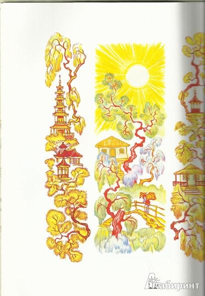 Иллюстрация 3 из 67 для Гора Солнца: восточные сказки | Лабиринт - книги. Источник: Журова  Ольга