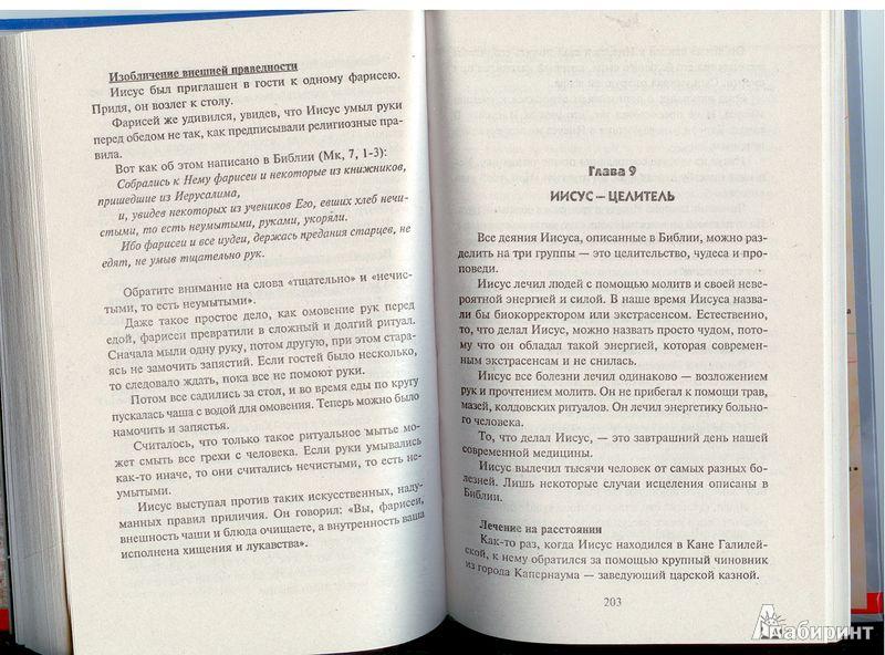 Читать онлайн карлос кастанеда учение