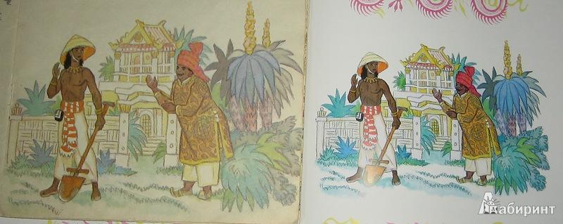 Иллюстрация 22 из 67 для Гора Солнца: восточные сказки | Лабиринт - книги. Источник: Трухина Ирина
