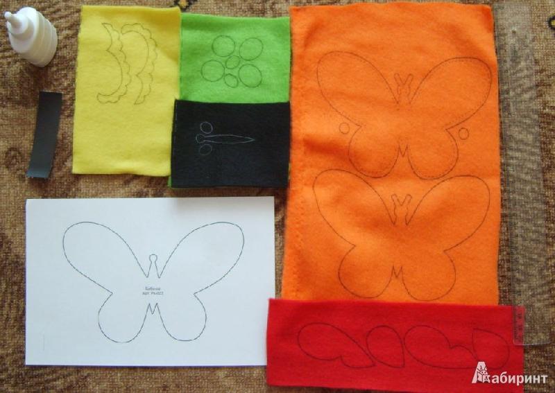 Иллюстрация 1 из 3 для Аппликация Бабочка (Рк-023) | Лабиринт - игрушки. Источник: Tatka