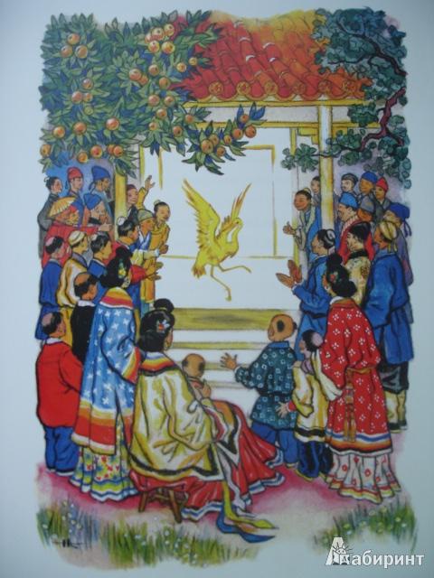 Иллюстрация 24 из 67 для Гора Солнца: восточные сказки | Лабиринт - книги. Источник: Blackboard_Writer