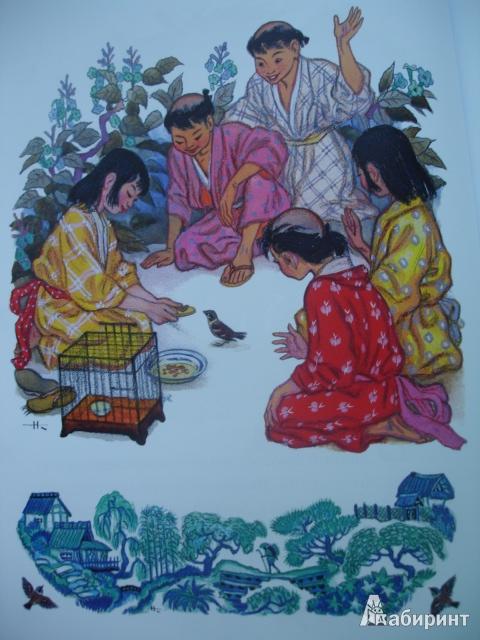 Иллюстрация 29 из 67 для Гора Солнца: восточные сказки | Лабиринт - книги. Источник: Blackboard_Writer
