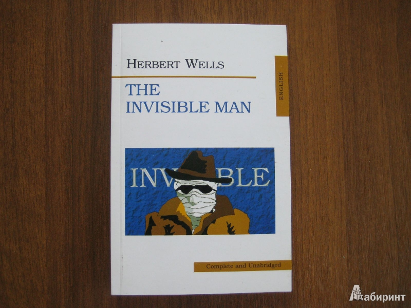 an overview of the constraints in the invisible man by herbert george wells This lesson examines hg wells' 'the invisible man' invisible man: summary  lesson summary let's review herbert george wells.