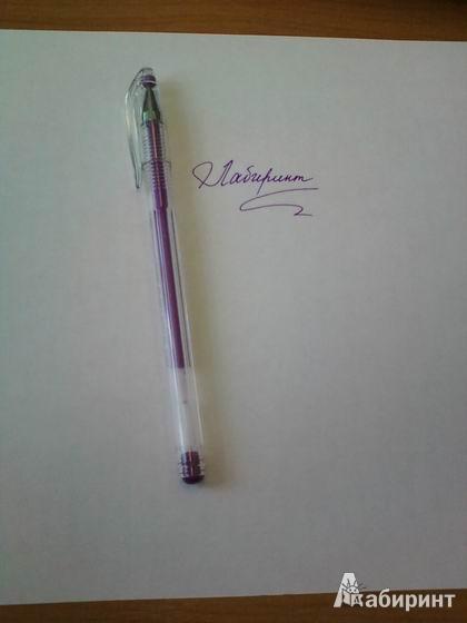 Иллюстрация 1 из 2 для Ручка гелевая фиолетовая (HJR-500H) | Лабиринт - канцтовы. Источник: lettrice