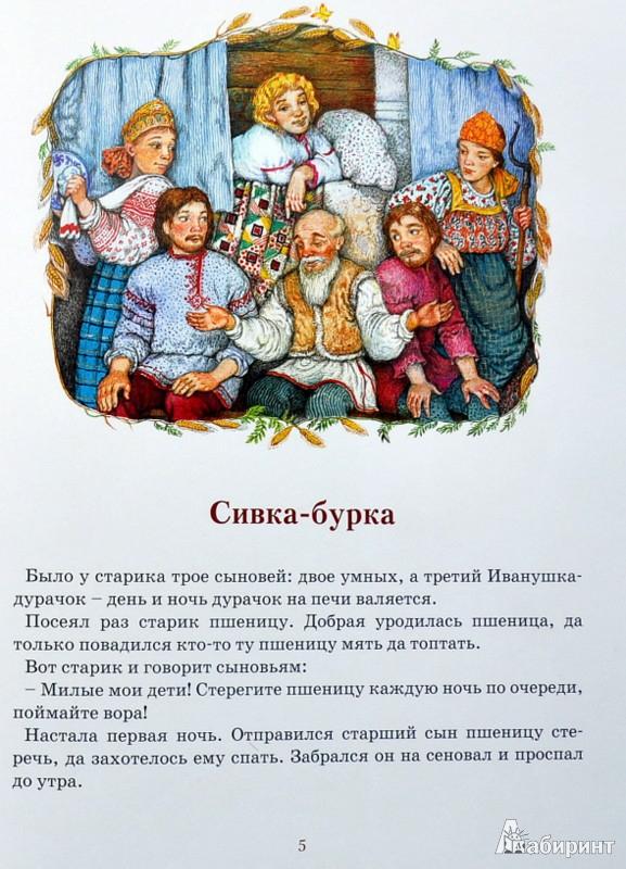 Зимовье Зверей Зимовье Зверей 2008. Фильм-Концерт