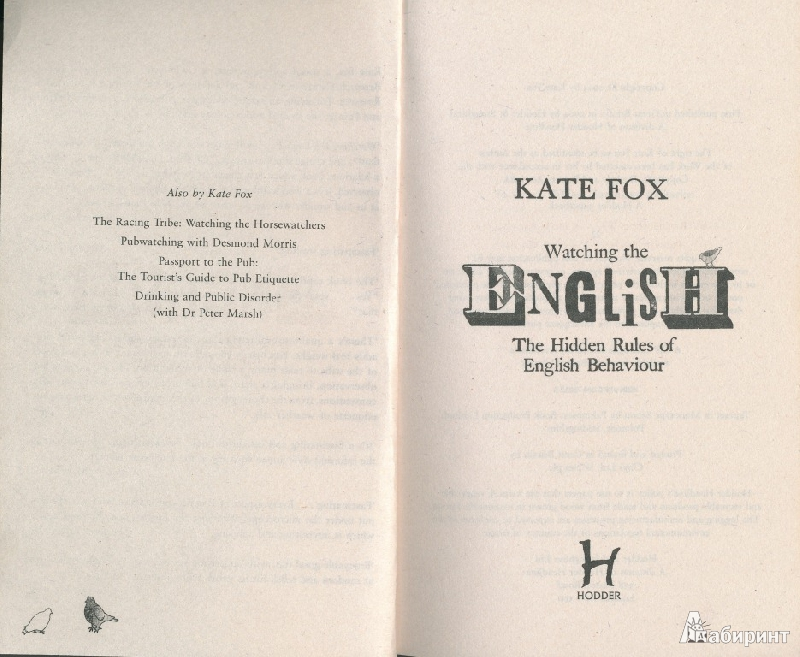 watching the english kate fox Buy watching the english: the international bestseller revised and updated by kate fox from waterstones today click and collect from your local waterstones or get free uk delivery on orders over £20.