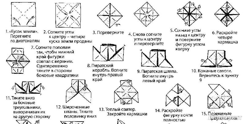 Книга поделок с бумагой оригами