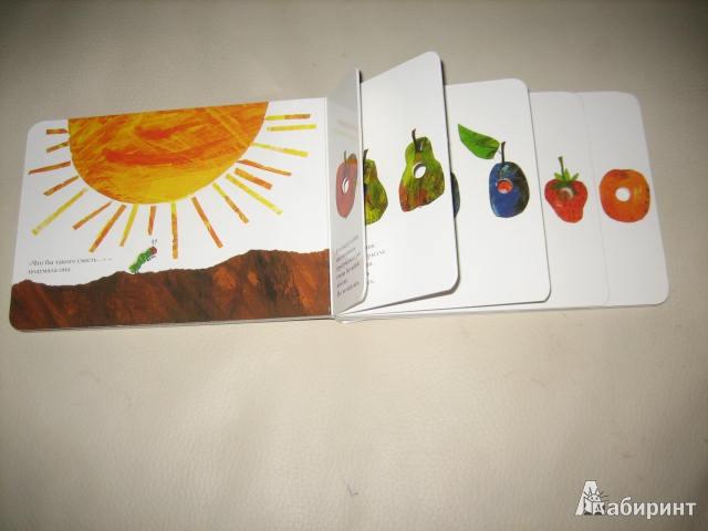 Иллюстрация 75 из 79 для Очень голодная гусеница - Эрик Карл | Лабиринт - книги. Источник: Cherepashka