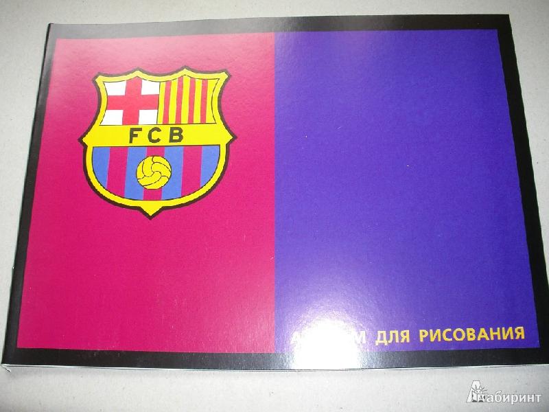 """Иллюстрация 1 из 3 для Альбом для рисования 24 листа """"Барселона"""" (55174)   Лабиринт - канцтовы. Источник: Tiger."""