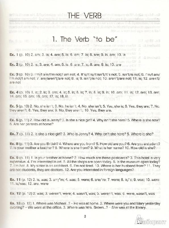 Online Английский Язык: Методические Указания К Практическим Занятиям