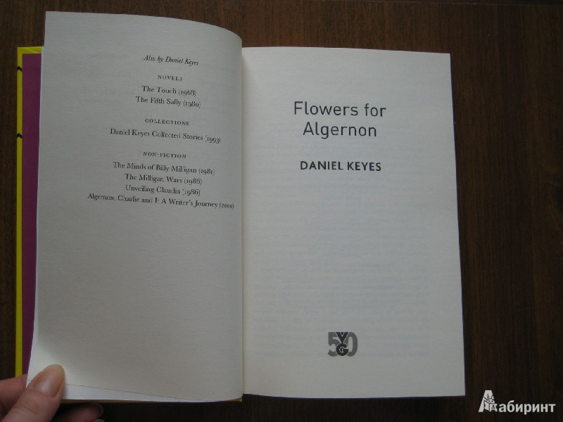 critical essay for flowers for algernon Flowers for algernon by daniel keyes - flowers for algernon by daniel keyes is a classic science fiction set in southeastern new york, new york city the fictitious prose.
