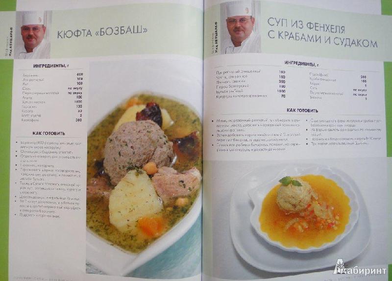 Готовим супы вкусные и оригинальные