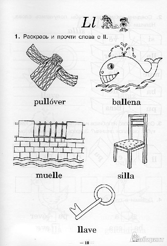 книжка шуршалка знакомимся с животными