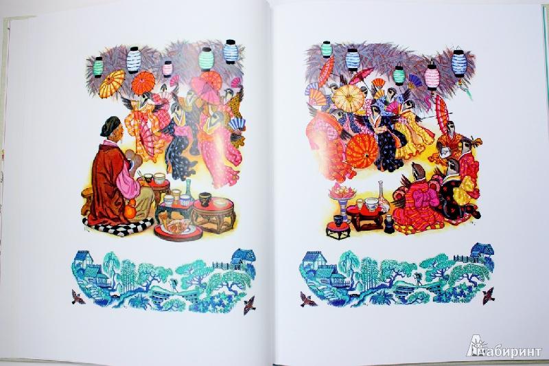 Иллюстрация 63 из 67 для Гора Солнца: восточные сказки | Лабиринт - книги. Источник: Букландия