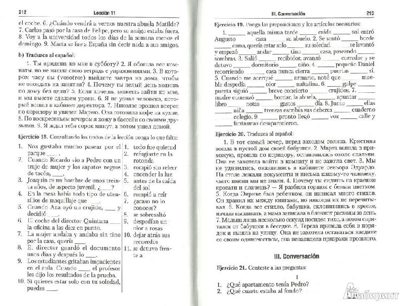 C для начинающих учебник