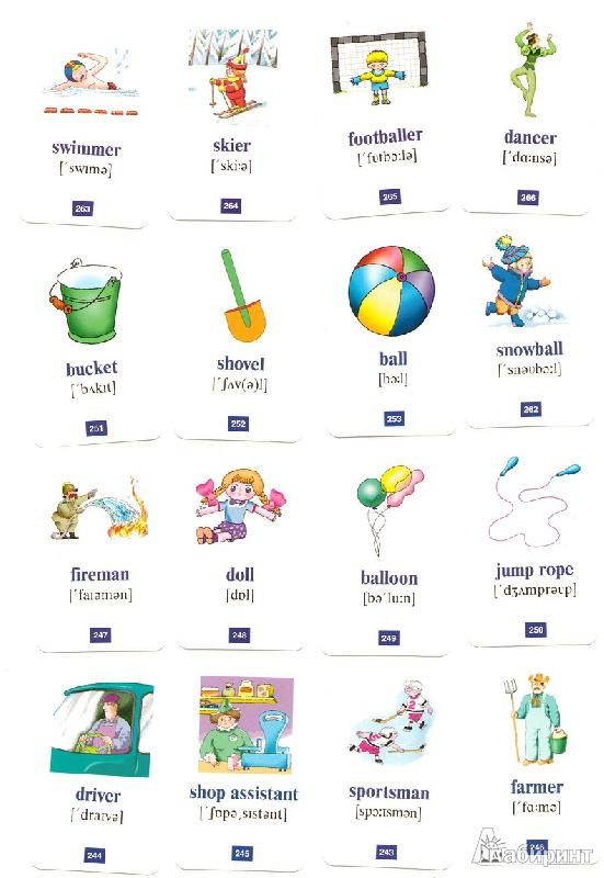 Карточки английских слов 1 класс скачать