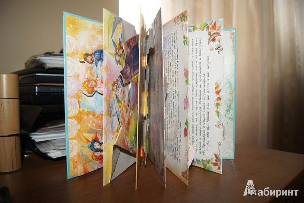 Иллюстрация 1 из 14 для Спящая красавица. Книжка-панорамка | Лабиринт - книги. Источник: Marma