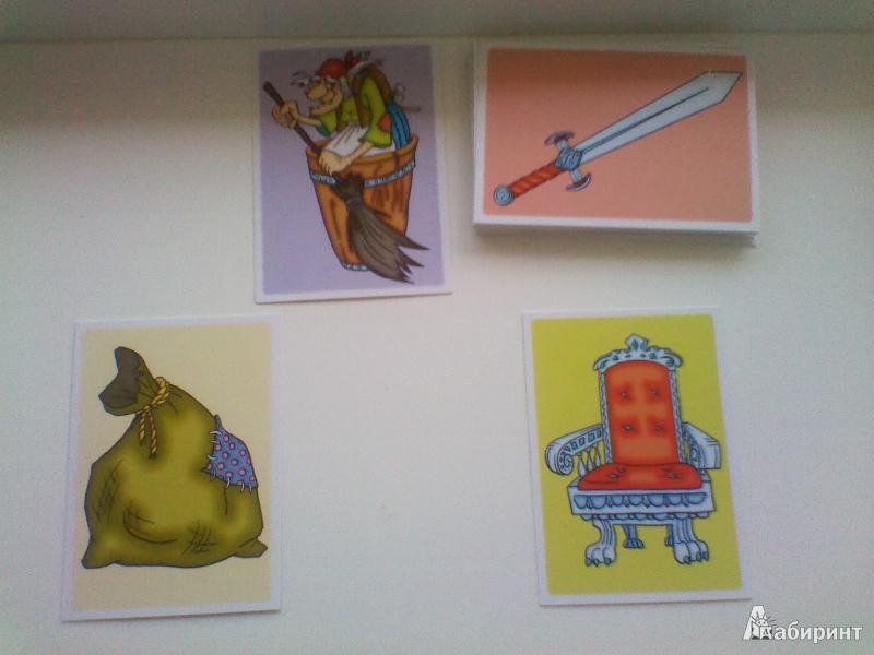 Иллюстрация 1 из 8 для Чудесные предметы. Волшебный сундучок. Комплект развивающих карточек - Ирина Васильева   Лабиринт - книги. Источник: sontana