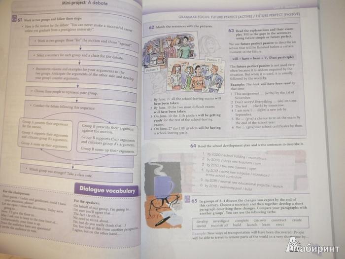 Enjoy English 6 Класс Фгос Учебник Скачать
