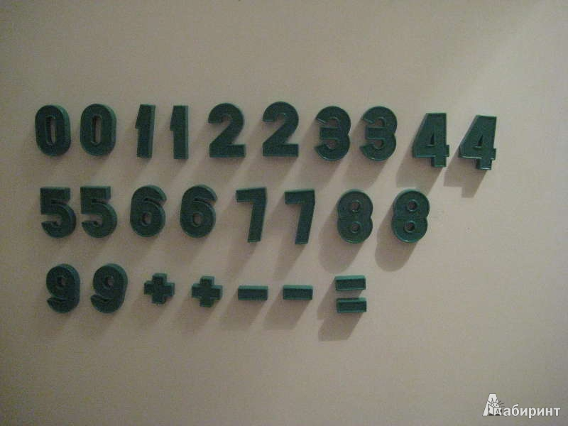 Иллюстрация 1 из 17 для Магнитная азбука. Набор букв русского алфавита. Цифры, знаки | Лабиринт - игрушки. Источник: Virginia