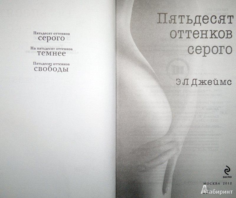 Ник Перумов Кольцо Тьмы Скачать Бесплатно