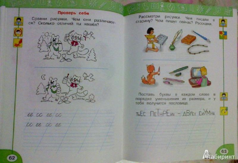 по языку гдз абрамова чувашскому 3 класса