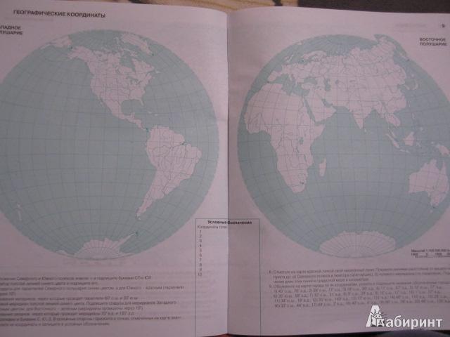 Гдз По География Контурная Карта 6 Класс Летягин