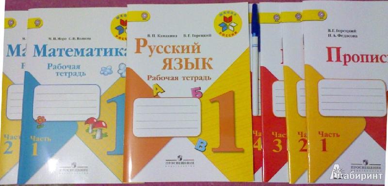 гдз русский язык 4 класс моро 2 часть тетрадь