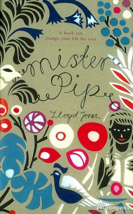 Иллюстрация 1 из 18 для Мистер Пип - Ллойд Джонс | Лабиринт - книги. Источник: Леонид Сергеев