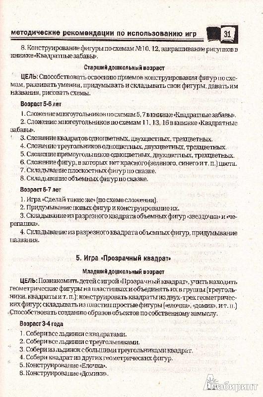 Гладышева Наталья Все Книги