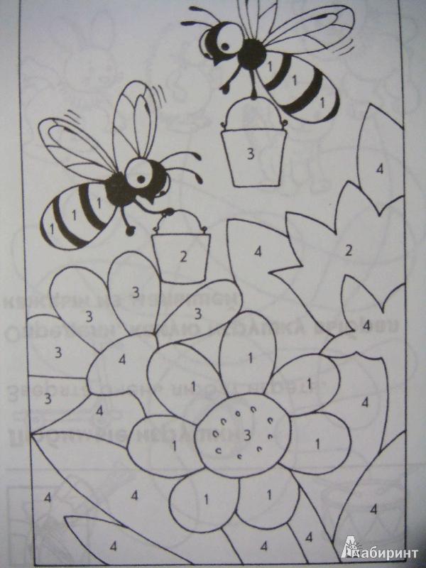 Иллюстрация 1 из 10 для Суперблокнот № 1 для детей 4-6 лет. Лисенок | Лабиринт - книги. Источник: Glan