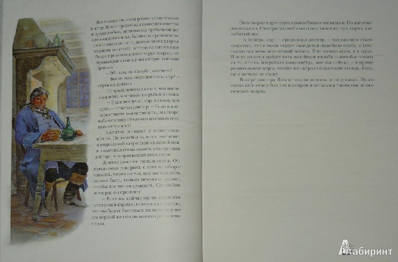 Иллюстрация 37 из 106 для Остров сокровищ - Роберт Стивенсон | Лабиринт - книги. Источник: Ромашка:-)