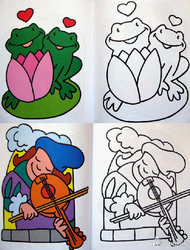 Раскраска для малышей/сова - Издательство Альфа-книга