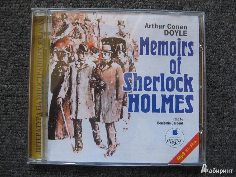 Иллюстрация 1 из 8 для Архив Шерлока Холмса (на английском языке) (CDmp3) - Артур Дойл | Лабиринт - аудио. Источник: Ольга