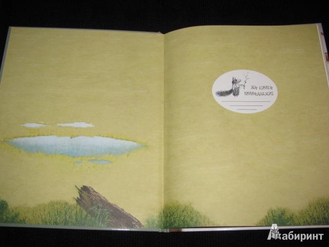 Иллюстрация 22 из 78 для Сказки дядюшки Римуса. Братец Лис и Братец Кролик - Джоэль Харрис | Лабиринт - книги. Источник: Nemertona
