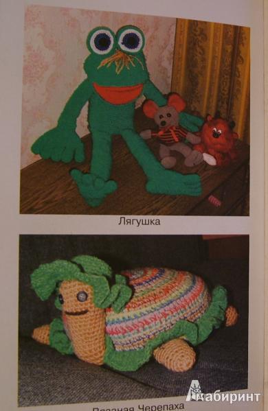 Иллюстрация 1 из 53 для Юный самоделкин - Елена Жадько | Лабиринт - книги. Источник: Мухина  Антонина