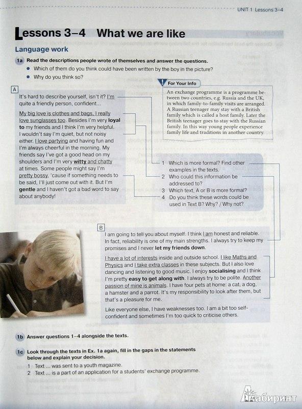 Учебники для 9 класса английский язык. Описание, фото, цена.