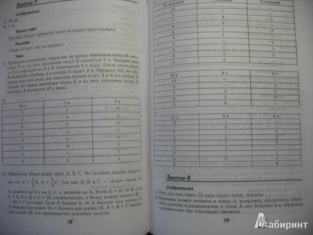 решения и ответы л.а.александрова контрольные работы 7 класс под ред.а.г.мордкович