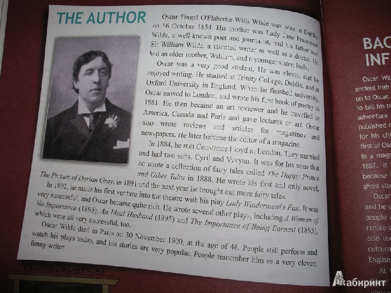 oscar wilde author background essay