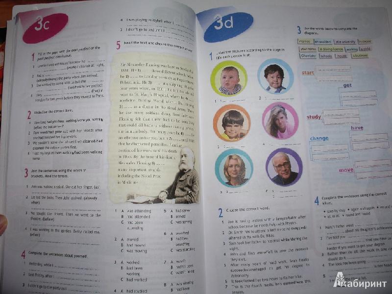 Англ класс лайт гдз 5 по учебник спорт