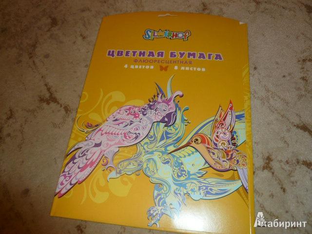 Иллюстрация 1 из 3 для Бумага флюоресцентная, 8 листов, 4 цветов, А4 (917097-29) | Лабиринт - канцтовы. Источник: Nadezhda_S
