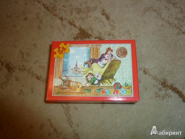 Иллюстрация 1 из 10 для Puzzle-54. Карлсон (А-08521-K) | Лабиринт - игрушки. Источник: Nadezhda_S